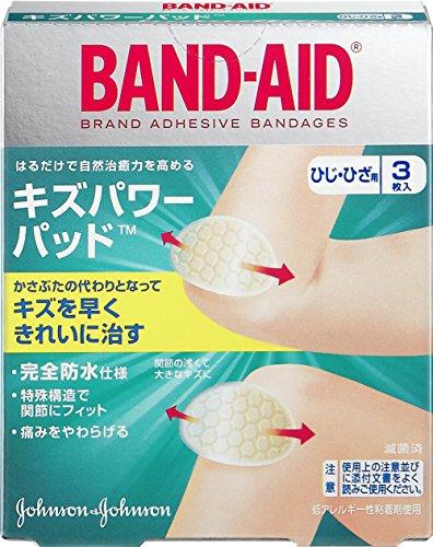 BAND-AID(バンドエイド) キズパワーパッド ひじ・ひざ用 3枚