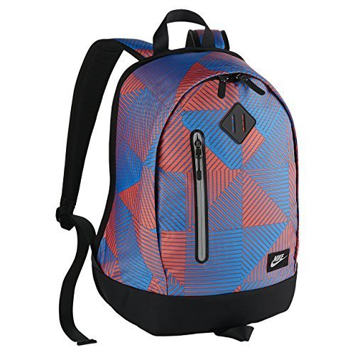 Nike 0888409140882 Athletes Cheyenne Backpack Silver - Best Price in ... 3e94068a0e569