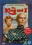 Image de R & H The King And I: Singalong [Import anglais]
