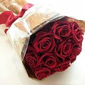 普遍の愛をつたえる枯れない薔薇の花束(1輪単位)