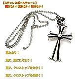 バージョンアップ!かっこいい!EXILE 三代目 登坂弘臣 ジードラゴン着用タイプクロスネックレス