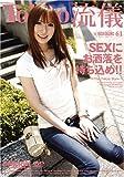 Tokyo流儀 61 池袋Style [DVD][アダルト]