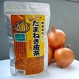 【送料無料】淡路島 玉ねぎ皮茶約3ヶ月分(6パック) 淡路島産 玉葱の皮に多く含まれる成分、ケルセチンが、脂肪のつきにくい体にしてくれます。肌荒れ、ニキビ...