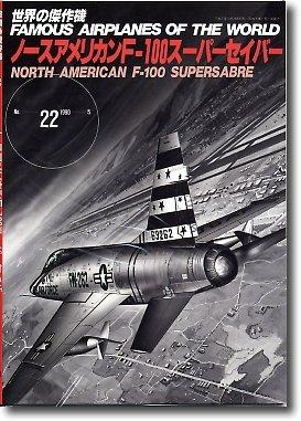 ノースアメリカンF-100スーパーセイバー