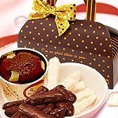 ホワイトデーお返し 人気チョコレートスイーツ3種セット (バレッタ色ゴールド)