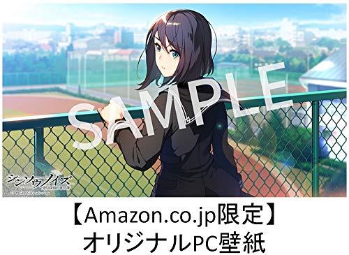 シンソウノイズ ~受信探偵の事件簿~ オリジナルPC壁紙 配信 - PS4 ゲーム画面スクリーンショット1