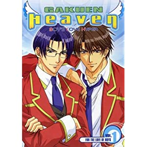 Gakuen Heaven 1: For the Love of Boys [Import USA Zone 1]