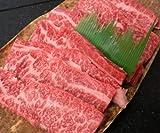 【冷凍発送】ギフト・プレミア神戸牛焼肉カルビ (500g) 【焼肉用】