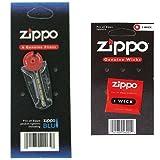 【おすすめセット】ZIPPO オイルライター用フリント【着火石】 6石入り 3個セット 1個 + ZIPPO オイルライター 交換用コットン & フェルト 1個