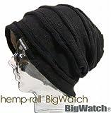ヘンプロールBIGWATCH ブラックグレージュ大きいサイズ帽子ニットキャップニット帽BIGWATCH正規品