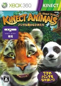 Kinect アニマルズ -フシギな島のなかまたち-