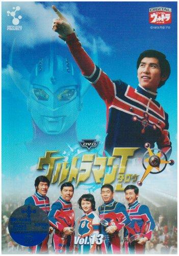 DVD ウルトラマンタロウ VOL.13