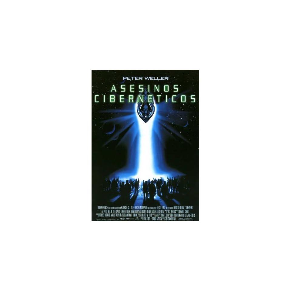 screamers 1995 movie poster