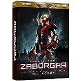 Karate-Robo Zaborgar [Blu-ray] [Édition Premium]