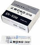 トンボ鉛筆 消しゴム モノワン 替えゴム ER-SSM-10P 2P×10個