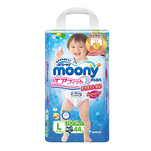 unicharm-diapers-moony-for-boy-underware-style-l-size-44-sheets-japanese-import-