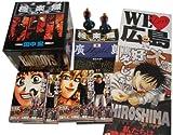 BADBOYS 12巻~22巻 ケース入り特別オマケ付きセット(Bセット) (YKコミックス BADBOYS 新書判シリーズ)