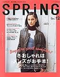 spring (スプリング) 2014年 12月号 [雑誌]
