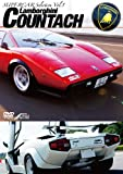 SUPERCAR SELECTION「LAMBORGHINI COUNTACH」 [DVD]