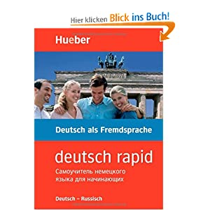 Rapide Deutsch