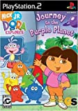 Dora Explorer Purple Planet