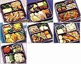 ニチレイフーズ 気くばり御膳 魚セット (7食セット/冷凍)