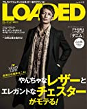 LOADED Vol.11(表紙・グラビア玉木宏)