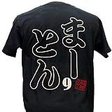 阪神タイガース マートン選手漢字Tシャツ (M)ドライメッシュで新登場!