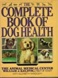 img - for The Complete book of dog health book / textbook / text book