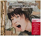Bamboo Collage(�������������)(DVD��)