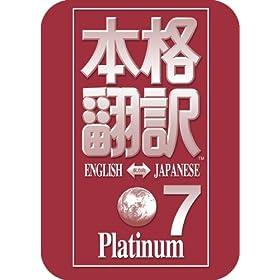 �{�i�|��7 Platinum [�_�E�����[�h]