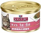 サイエンスダイエット ライト缶  肥満傾向の成猫 85g × 24ケ入り