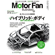 Motor Fan illustrated Vol.103 (モーターファン別冊)