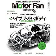 Motor Fan illustrated Vol.103 (モーターファン別冊)