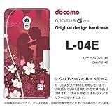docomo Optimus G Pro L-04E ケース Optimus G Pro L-04E カバー ケース・ジャケット【ハート・LOVE146/l04e-PM146】