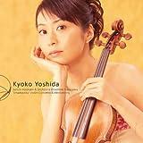 チャイコフスキー:ヴァイオリン協奏曲&瞑想曲集