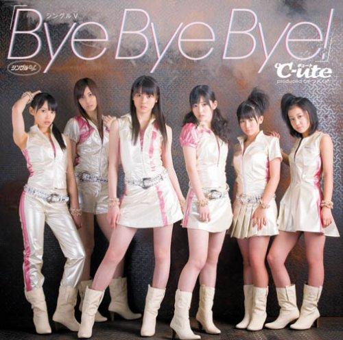 シングルV「Bye Bye Bye!」 [DVD]