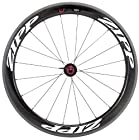 Zipp 404 Carbon 650c Rear Wheel Clincher