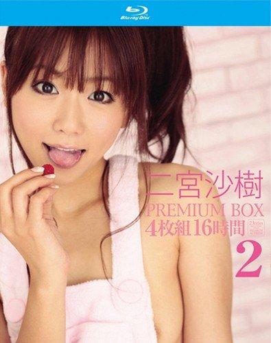 二宮沙樹PREMIUM BOX4枚組16時間2 (ブルーレイディスク) プレミアム [Blu-ray]