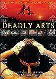 echange, troc Deadly Arts [Box Set] [Import anglais]