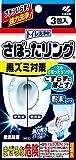トイレ洗浄中さぼったリング 便器の水たまりの上まで強力発泡 黒ズミ黄バミを除去 3包