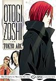 Otogi Zoshi:Tokyo Arc