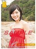 SKE48 スリーブコレクション 松井珠理奈