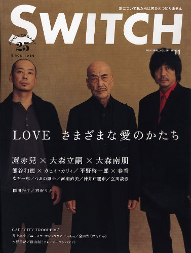 SWITCH Vol.28 No.11(2010年11月号)