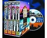 世界遺産 DVD20枚組 WHD-5PX4