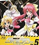 健全ロボ ダイミダラー Vol.5
