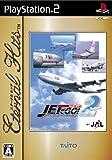 echange, troc Jet de Go! 2 (Eternal Hits)[Import Japonais]