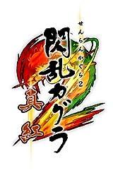 「閃乱カグラ」シリーズの爆乳イラスト画集が28日発売