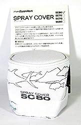 Studio Ocean Mark Spray Cover Spinning Reel SC 60 Fits 3000 - 4000 (0498)