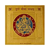 ShubhBhakti Gold Plated Durga Beesa Yantra (15.24 X 15.24 X 1.27, Golden)